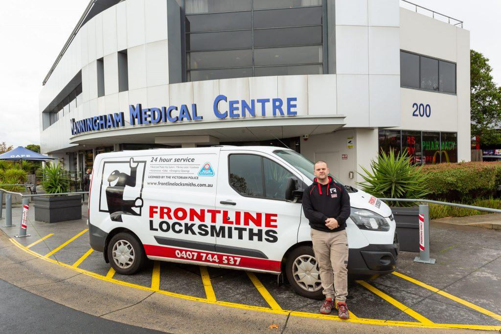 manningham medical centre bulleen doncaster commercial locksmith